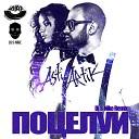 Artik amp Asti - DJ S Nike Remix