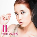 IU - With of 2AM