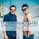 Fardin Saadat - To Havamo Dari Ft Saeed Norouzi