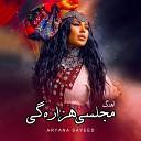 Aryana Sayeed - Hazaregi Majlesi 2