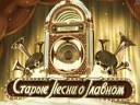 007 Anastosija Stockaja - Kraj Moj Ridnyj Kraj