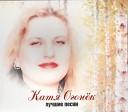 Лучшие Песни CD 1