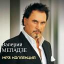 Валерий Меладзе - Ночь накануне Рождества Live