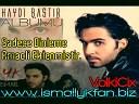 Ismail YK - Facebook 2009