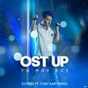 Ost Up (Остап) - Раздень Свою Музыку (Filatov & Karas Remix)