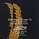 Ali Alizadeh Hossein Alizadeh Ghorban Babaei - Yek Choube Ravuni Koshti From Central Mazandaran Live