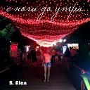 B Alan - С ночи до утра