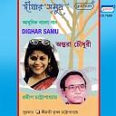 Antara Chowdhury Pradip Chattapadhyay - Dighar Samudra