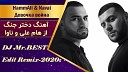 HammAli Navai - Девочка война DJ Mr BEST Edit Remix 2020г