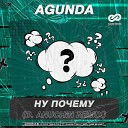 Agunda - Ну Почему D Anuchin Radio Edit