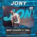 Jony - Мир Сошел С Ума Buzzy Radio Edit