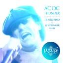 асдс - thunder