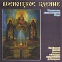 Kiev Theological Academy Choir - Bless the Lord O My Soul