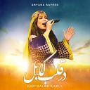 Aryana Sayeed - Dar Qalbe Kabul