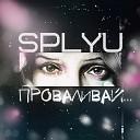 Splyu - Проваливай