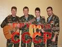 Группа СССР - Сирень