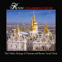 Kyiv Chamber Choir - Bless The Lord Oh My Soul In F Major Kcc 150