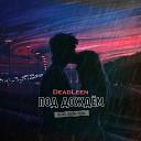 DeadLeen - Под дождем Slava Inside Prod