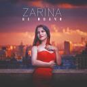 Zarina - Не молчи