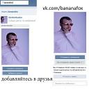 Record Deep - Yam Nor, DJ Alexey Lexx - Don'
