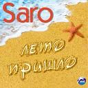Saro - SDF