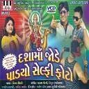 Jaydeep Prajapati - Kuvasi Kagad Mokle