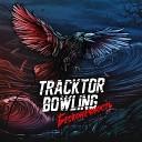 Tracktor Bowling - Время акустика