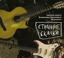 Tribute - Если Б Я Был Физически Слабым