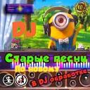 Руки Вверх - Крошка моя Greidor Rocktransovich Club Remix