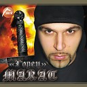 566 - DJ Азик Пари пап