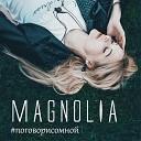Magnolia - Поговори со мной