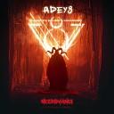 Adey8 - Necromancy