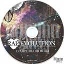 RAЙ - Evolution