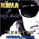 Nёма & DJ MriD - Хулиган