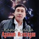 Азамат Исенгазин - Карие Глаза Dj Ikonnikov E x c Version