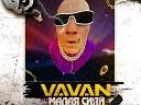 VAVAN - Малая сияй Terre Remix Radio Edit