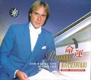 Givle A ittle Time to Your Love (CD 2)