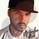 Ramil - Падали Gosha Axe remix