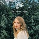 Hannah Grace - Merry Christmas Everyone