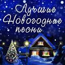 ПРИЗРАК - Gubi Shepchut