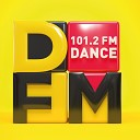 Радио DFM Ramil - Падали Vadim Adamov Hardphol Remix