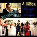 A Dessa - Женщина я не танцую DJ 156 BPM remix