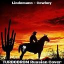 Lindemann - Cowboy на русском TURBODROM cover version