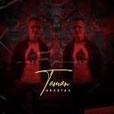 TAMAN - Нелегал