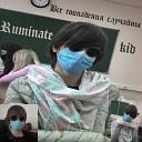 Ruminate kid - Аня