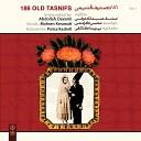 Mohsen Keramati feat Parisa Kashefi - Homayun Zolfo Khalat feat Parisa Kashefi