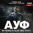 Sqwoz Bab The First Station - Ауф Butesha Alex Dee Remix Radio Edit