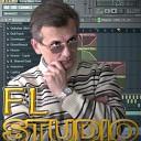 DJ Po