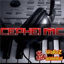 CEPHEI MC - In da Building