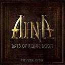 Aina - Restoration